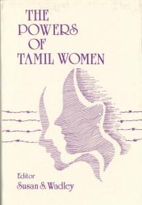 1975-1990 1
